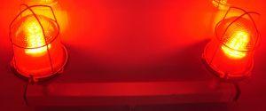 Купить крепеж для двух заградительных огней красных сигнальных светильников типа зом зол сом в Киеве по выгодной цене с бесплатной доставкой
