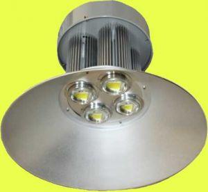 Светодиодный купольный светильник 200Вт 16000 люмен купить Киев цена HIGH BAY промышленный светильник для склада