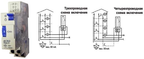 Таймер, реле задержки времени (лестничный выключатель) аско купить в Киеве по выгодной цене с бесплатной доставкой