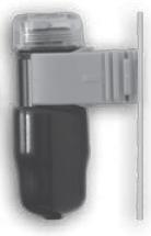 Купить датчик к сумеречному реле SOU-1 в Киеве по выгодной цене с бесплатной доставкой