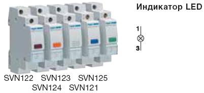 Индикаторы напряжения тока hager модульный купить Киев цена покажчик напруги струму модульний індикатор купить Київ ціна